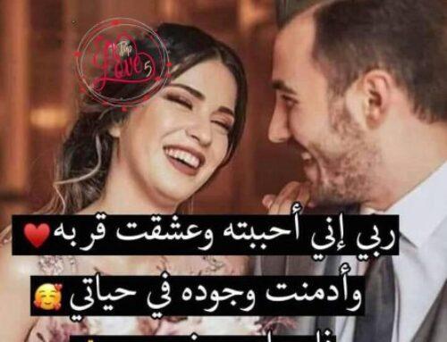 كلام في الحب قصير