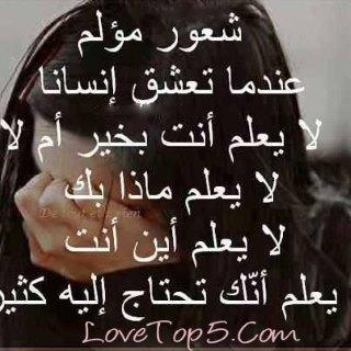 كلام حزين عن الحب من طرف واحد كلام يدمي القلب موسوعة الحب والرومانسية