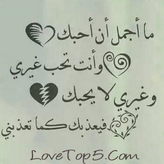 كلام حزين عن الحب من طرف واحد