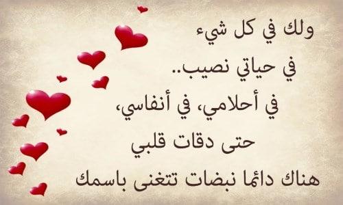 عبارة جميلة عن الحب