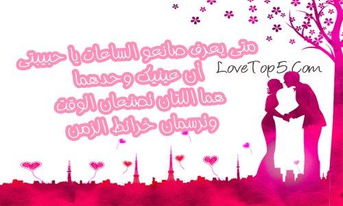 ابيات شعر عن الحب تويتر Shaer Blog 9