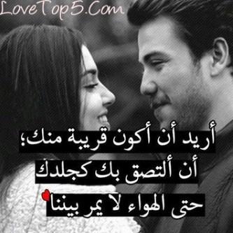 بيسيات حب وغرام صور حب وغرام رسائل وميساجات موسوعة الحب والرومانسية
