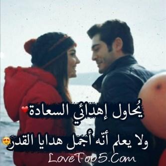 احساس الحب ولذته في كلمات بعيون العاشق موسوعة الحب والرومانسية