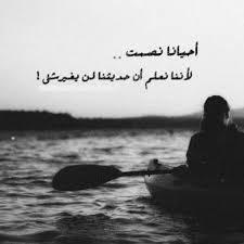 صمت الحب