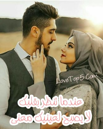 كلام حب قوي ومؤثر للعشاق كلمات قوية تذوب موسوعة الحب والرومانسية