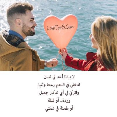شعر حب أبيات رومانسية راقية مختارة بعناية موسوعة الحب والرومانسية