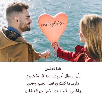 كلمات شعر رومانسي قصير