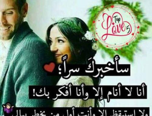 خواطر عن الحب