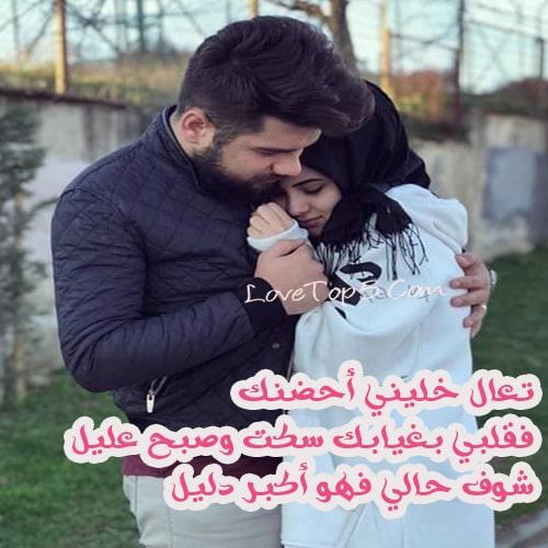 كلام في الحب يجعل القلب 2 4