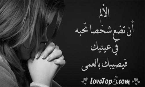 كلام عتاب وحب