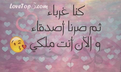 كلام قصير عن الحب
