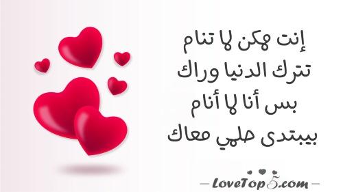 رسائل حب باقة من الرسائل الرومانسية القصيرة والطويلة موسوعة الحب والرومانسية
