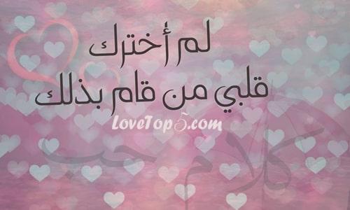 كلمات فى حب الزوج