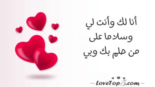 رسائل حب باقة من الرسائل الرومانسية القصيرة والطويلة
