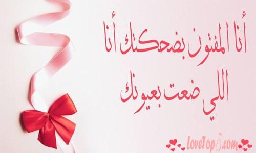 كلام حب راقي وجد مؤثر للتعبير عن جميع حالات الحب