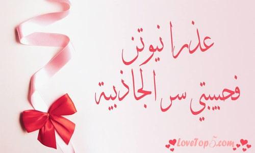 تويتر حب وغرام