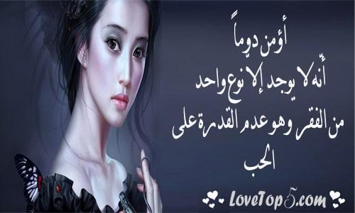 حكم وامثال عن الحب