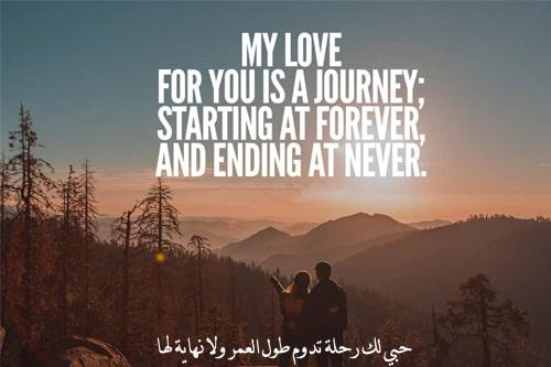 عبارات حب بالانجليزي مع الترجمه للعربية بكلمات رومانسية موسوعة الحب والرومانسية