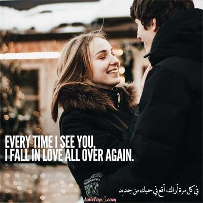 عبارات عن الحب بالانجليزي مترجم للعربية موسوعة الحب والرومانسية