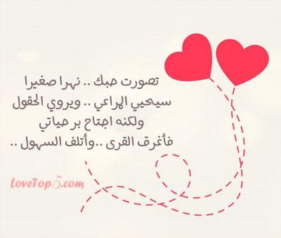 كلمات شعر حب
