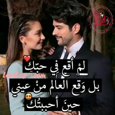 كلام رومانسي جداً في الحب