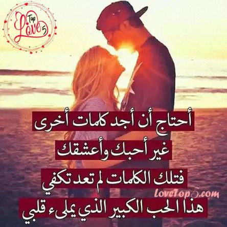 كلام عشق قوي