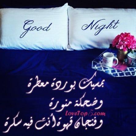 مساء الحب والرومانسيه