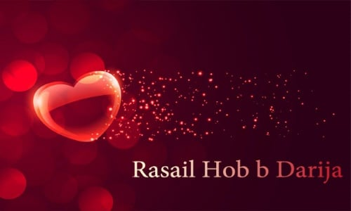 rasail hob darija romanssia w kolha hooob