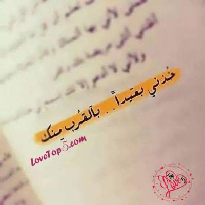 خاطرة عن الحب