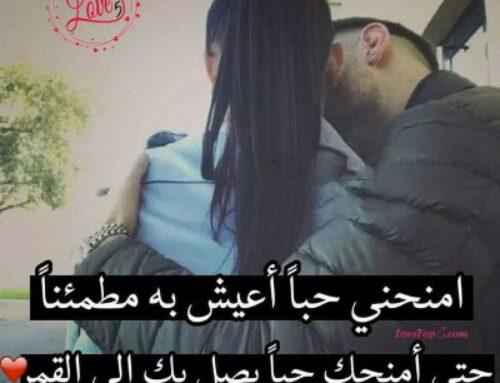 خواطر عشق للحبيب كلها حب ورومانسية