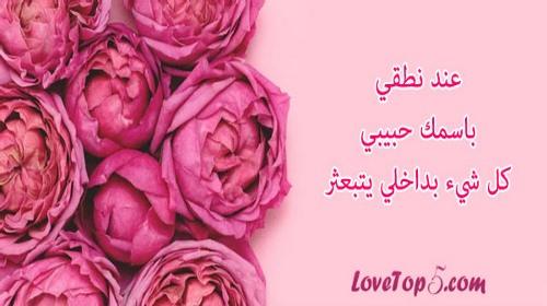 ورد عيد الحب
