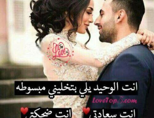 خواطر حب جميله رومانسية تذوب القلب